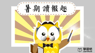 課程封面0613 Yellow-01